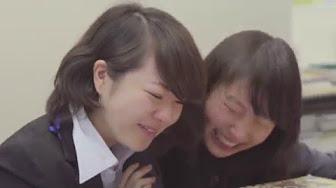 学習塾ドキュメンタリー「明光義塾」ブランディングCM