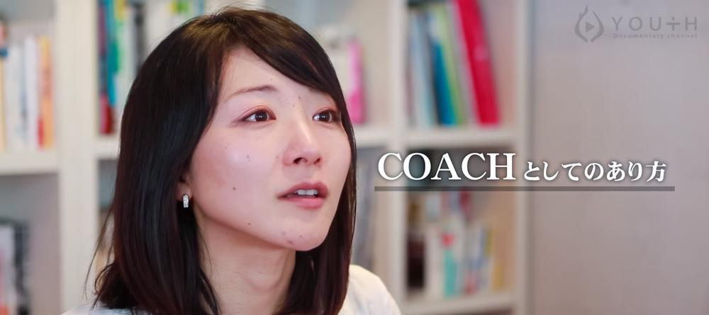 独立して1年目の女性起業家が、1ヶ月で数千万円のWEBプロモーションに成功。