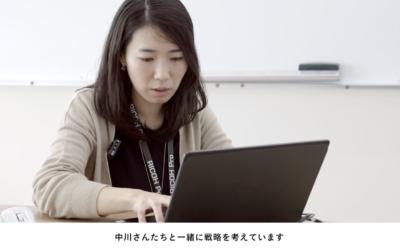 【採用】社員1日密着ドキュメンタリー (リコー)
