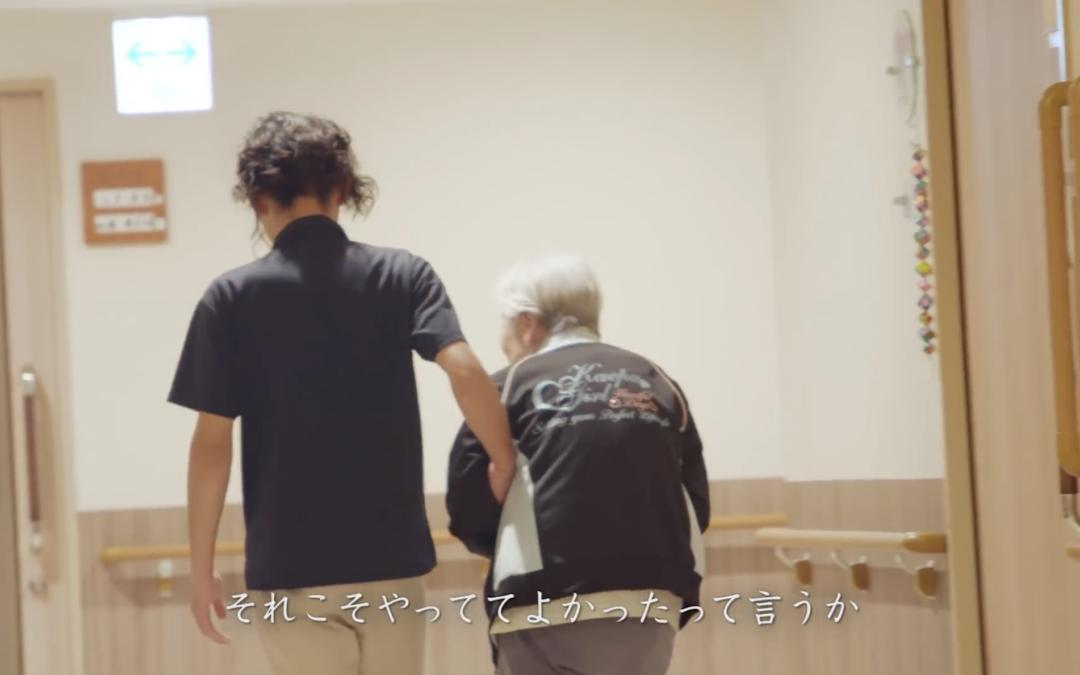 元気グループ 介護職採用動画 ~ドキュメンタリー編~