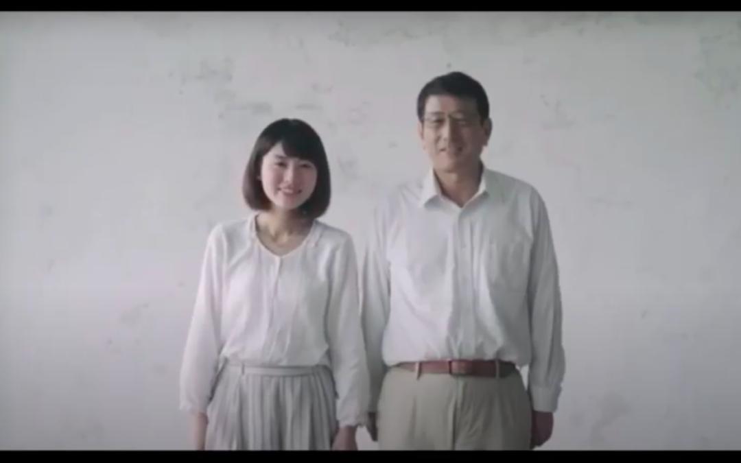 暮らしにやさしさをプラスするトヨタウェルキャブシリーズ 「親子に同じ質問をしてみた」篇ドキュメンタリー動画事例